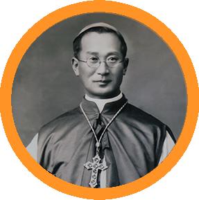 早坂久之助司教